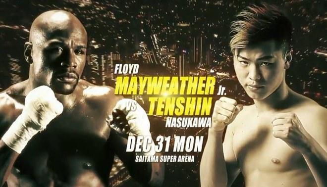 Así será la pelea entre Mayweather y Nasukawa